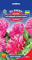 Василек Розовый Кристалл холодостойкий светолюбивый махровый засухоустойчивый, упаковка 0,5 г