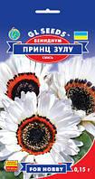 Венидиум Принц Зулу сорт великолепный с пышными крупными соцветиями d 12 см, упаковка 0,15 г