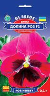 Виола Долина Роз F1 компактная необычайная крупноцветковая обильно цветущая, упаковка 0,1 г