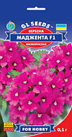 Вербена Маджента F1 растение обильно цветущая с тонким нежным ароматом бархатная, упаковка 0,1 г