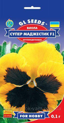 Виола Супер Маджестик F1 чудо среди крупноцветковых фиалок обильно цветущая, упаковка 0,1 г