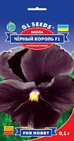 Виола Черный Король F1 уникальная крупноцветковая завораживающая новинка, упаковка 0,1 г