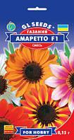 Газанія Амаретто F1 суміш ефектна посухостійка квітки d - 8 см з рясним цвітінням, упаковка 0,15 г