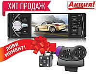 "Автомагнитола Pioneer 4020D Bluetooth,4,1"" L0CD TFT USB+SD DIVX/MP4/MP3 + ПУЛЬТ НА РУЛЬ+КАМЕРА!, фото 1"