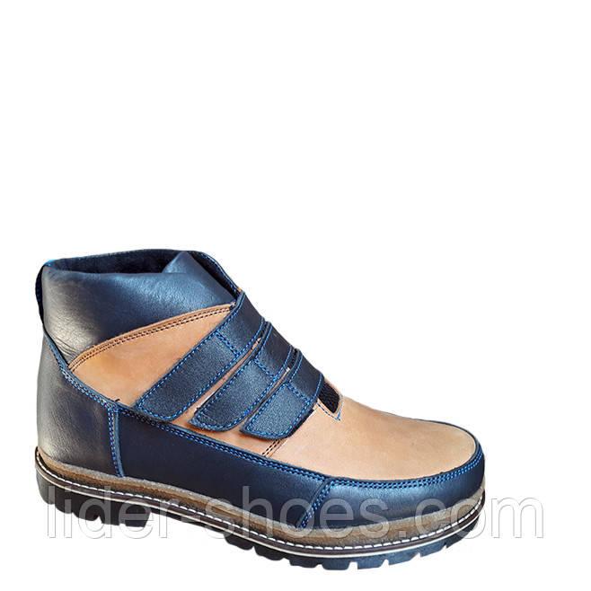 Ботинки подростковые на липучке