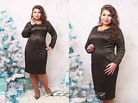 Платье по273, фото 1