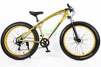 Элеткровелосипед элитного класса Fat-Bike Love Freedom с толстыми колесами горный мощность 250 ВТ Золотой