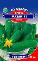 Огурец Мазай F1 ранний очень урожайный гибрид корнишоны хрустящие сочные без горечи, упаковка 10 шт