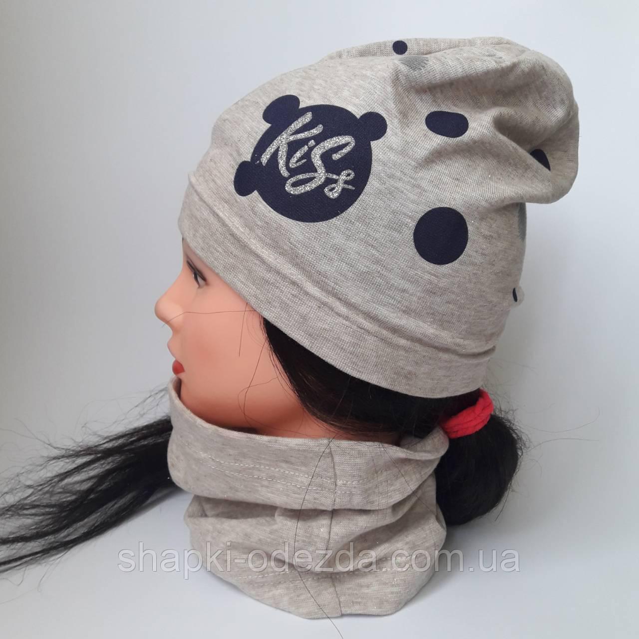 Детская трикотажная шапка с хамутом р 3-8 лет оптом