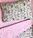 """Детское постельное белье """"Котики с сердечками"""" розовое (100 % хлопок), фото 2"""