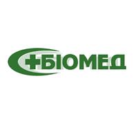 Комплект инструментов к ГДБ-ВО-Г-23 (9,5) «ЛОМО»