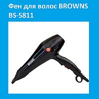 Фен для укладки волос BROWNS BS-5811!Акция