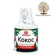 """Ароматизатор харчовий """"Кокос"""" 5мл."""