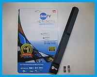TV- антена 012!Опт