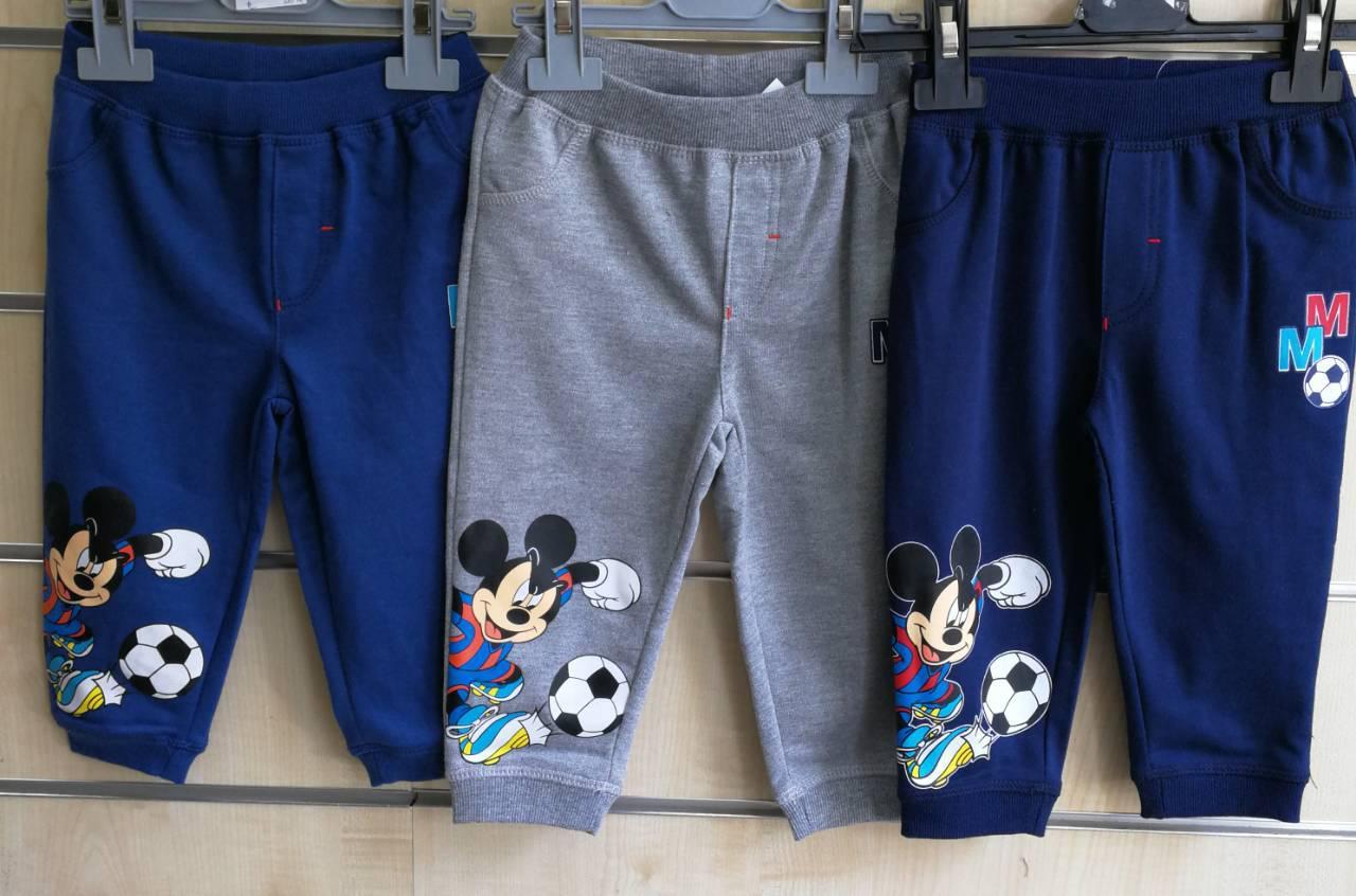 Спортивные штаны для мальчиков Disney 68-86 р.р.