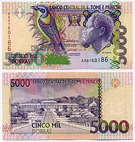 S. Tome e Principe Сан-Томе і Прінсіпі - 5000 Dobras 1996 Pick 65a UNC