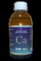 Цитрат кальция (Ca)