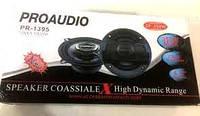 Автомобильные колонки 350W Pro Audio PR-1395 13см