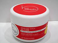 Крем для тела Be Beauty Oil care (5 ценных масел) 300мл, фото 1