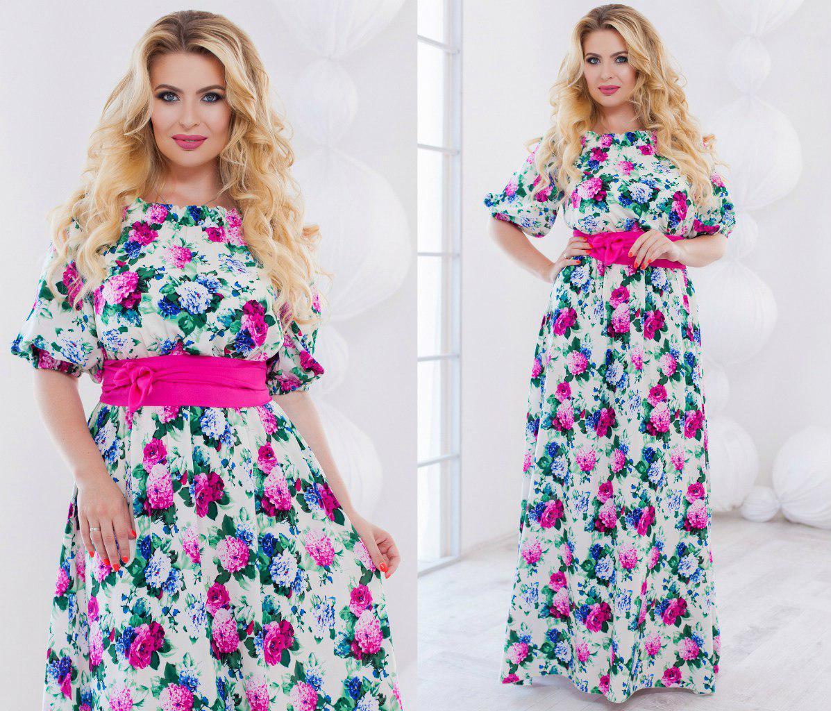 f6cd372b4dc Длинное летнее платье-сарафан в цветочек