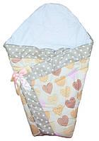 Осенний/весенний конверт одеяло для новорожденных на выписку  90х90см Сердца бежевый