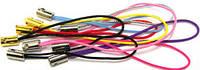 Шнурки для брелков к мобильным телефонам