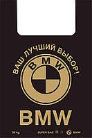 Пакет с ручками полиэтиленовый БМВ оптом 360х550