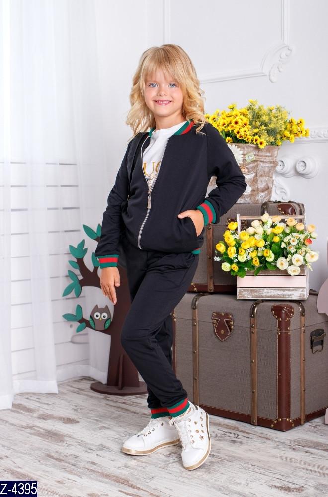 Спортивный костюм детский Тройка Gucci два цвета 110-116, 116-128, 128-134 Отличное качество