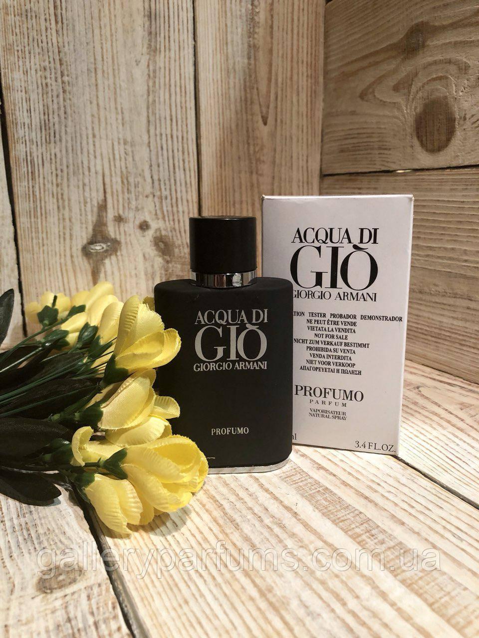 купить духи тестер Giorgio Armani Acqua Di Gio Profumo Eau De Parfum