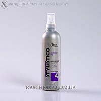 Жидкий лак для волос экстра сильной фиксации Extreme Fix STYLISTICO 250ml