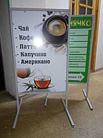 Изготовление рекламных щитов ., Киев