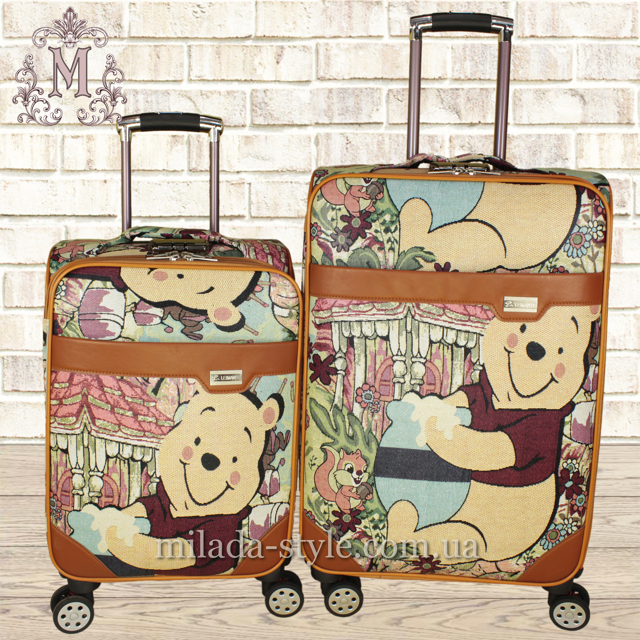 Комплект чемоданов эко-кожа  2в1 1803