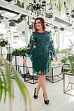 Плаття нарядне жіноче батал, фото 3
