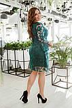 Плаття нарядне жіноче батал, фото 6
