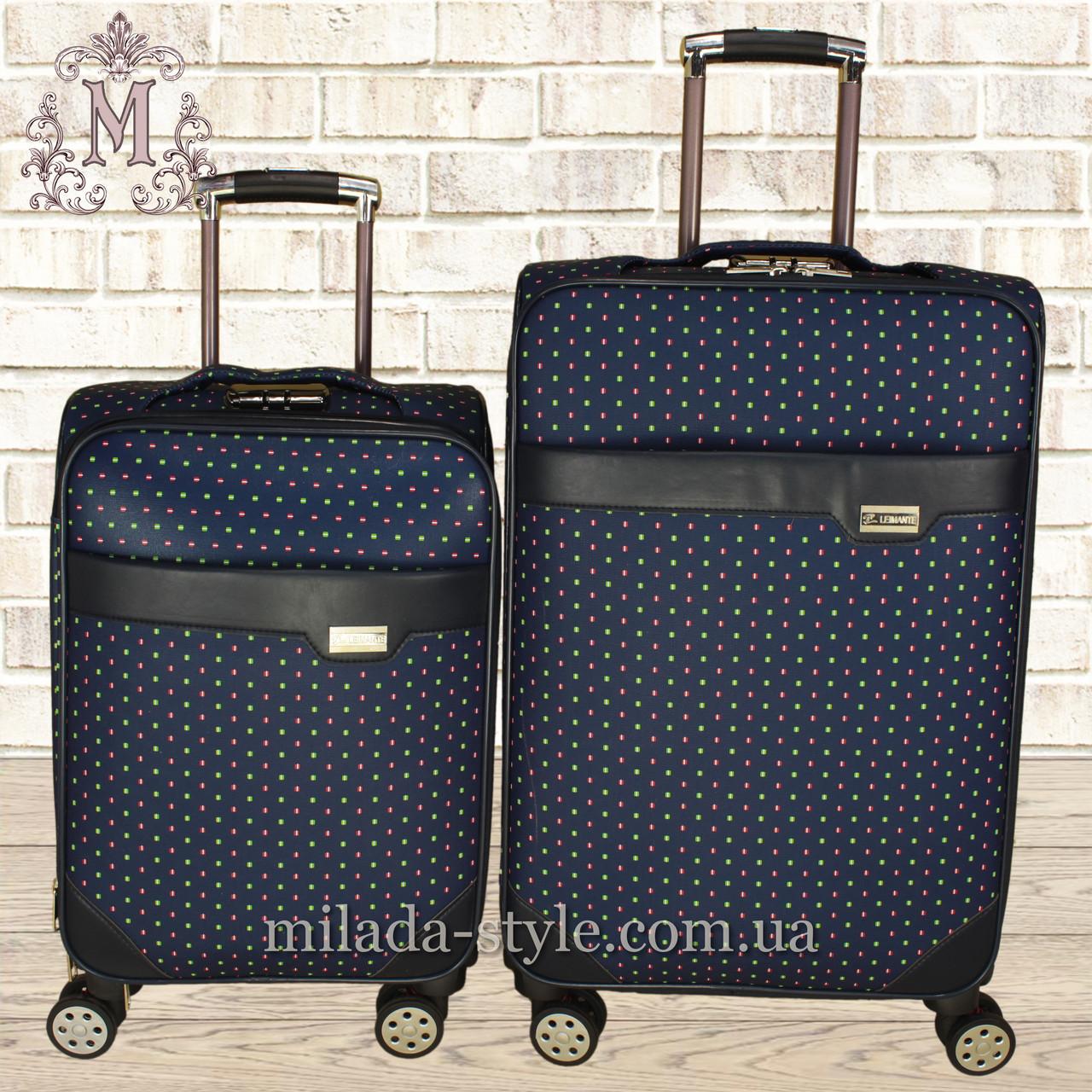 Комплект чемоданов эко-кожа  2в1 1802