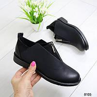 Черные туфли в Украине. Сравнить цены, купить потребительские товары ... ec14cba90c2