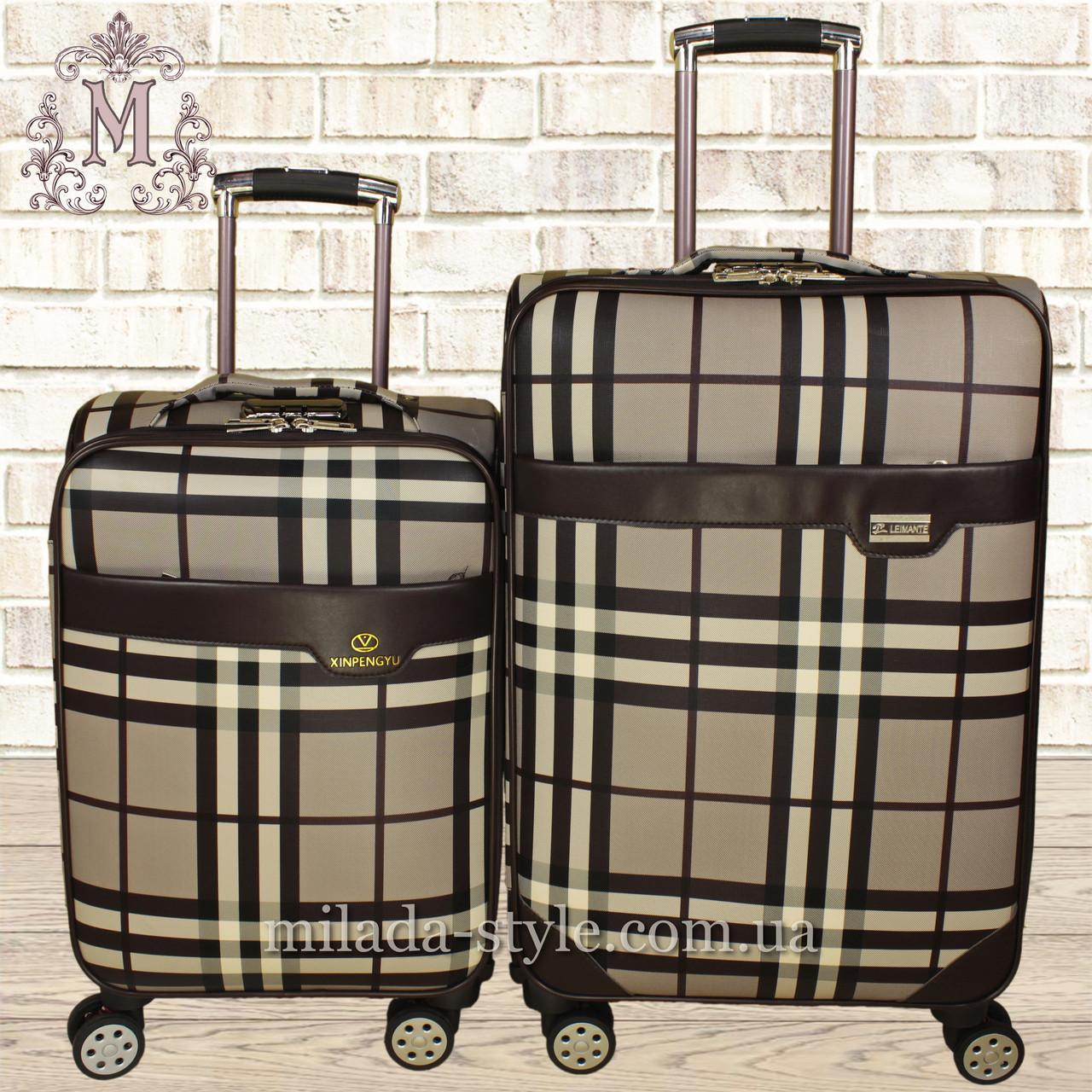 Комплект чемоданов эко-кожа  2в1 1805