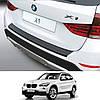 BMW X1 E84 2012-2015 пластиковая накладка заднего бампера