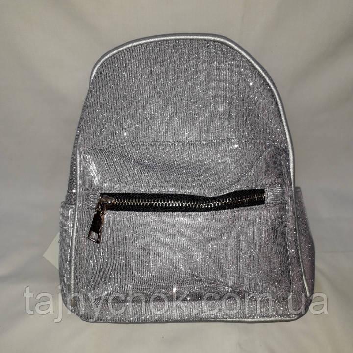 Блестящий средний женский серебристый рюкзачок
