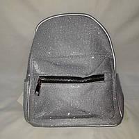 Блестящий средний женский серебристый рюкзачок, фото 1