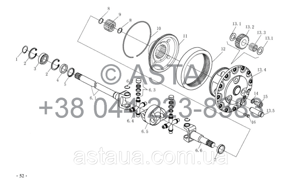 Карданный вал привода и планетарный редуктор передач (II) опция на YTO-X1004
