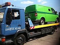 Специальные автомобильные перевозки