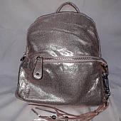 Женский нежно-розовый рюкзак