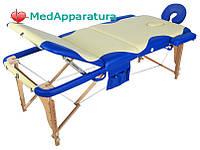 Массажный стол 01 3-х бежевый с синей волной (МСТ-103Л)