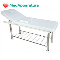Массажный стол MT1 (МСТ-38)