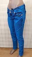 Женские джинсы AMN узкие ярко синего цвета