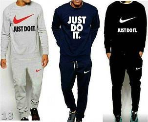 Спортивний одяг.