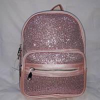 Женский розовый блестящий рюкзачок 31/23 см, фото 1