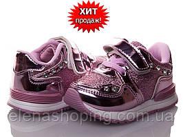 Стильні кросівки для дівчинки р22-24 (код 8017-00