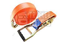Стяжной ремень до 5000 кг, 10 м. ЕВРО
